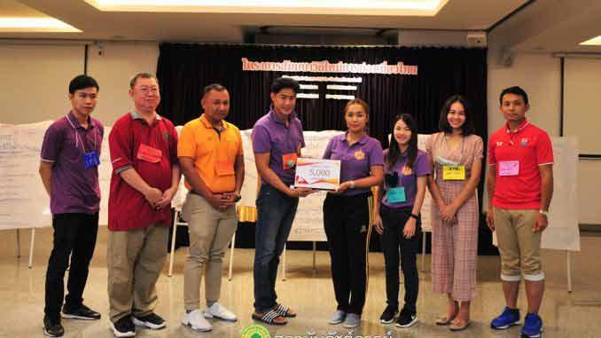 """นักศึกษาในหลักสูตรศิลปศาสตรบัณฑิต สาขาวิชาศิลปการจัดการ ร่วมกันถอดบทเรียนจากการสัมมนาวิถีใหม่การท่องเที่ยวไทย"""" (The seminar on new way for Thailand's"""